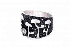 Sidabrinis žiedas su cirkoniu Z1825400740